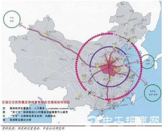 【市县招商】中国产业大迁移全景图:招商引资如何承接?