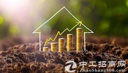 惠州:今年年底前盘活2.6万亩存量和低效用地