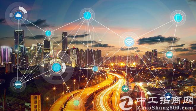 洛阳市出台智能制造和工业互联网三年行动计划及相关扶持政策