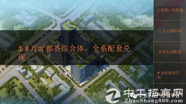 深圳宝安高新研发产业园项目推介