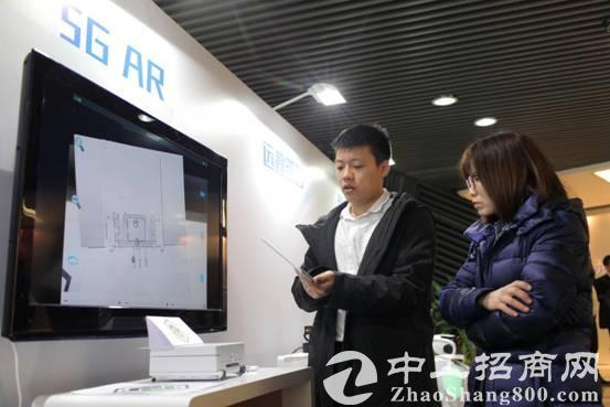 5G来了,东北首个5G应用示范城市落户沈阳