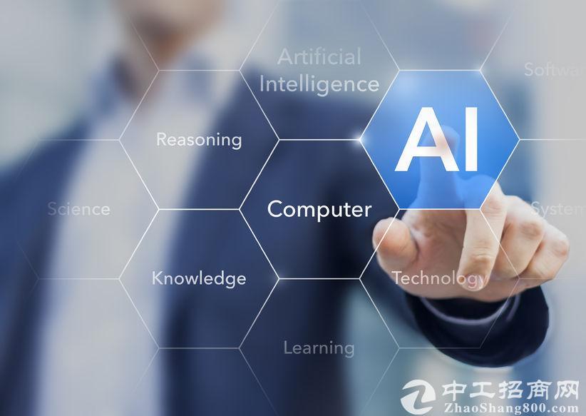 AI智能新时代:万亿产业带的新征程