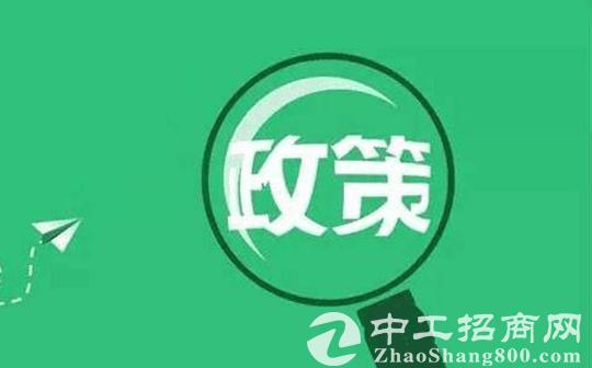 东莞拟出台政策鼓励工业用地扩容