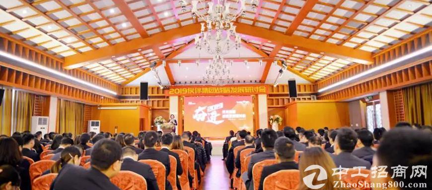 奋进2019!丨伙伴集团2019年战略研讨会圆满举行