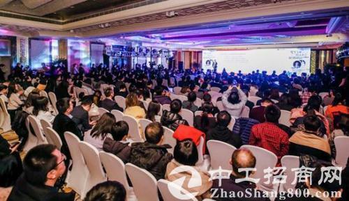 2019中国写字楼行业发展峰会召开