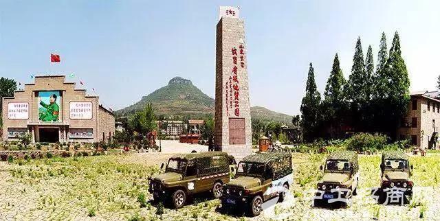 山东:大力发展工业旅游 增强游客的互动体验