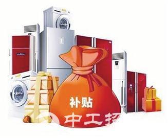 促消费政策相继发布 2019年消费仍将领跑中国经济