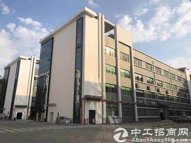 广州出台新规加强城市基础设施配套费征收管理