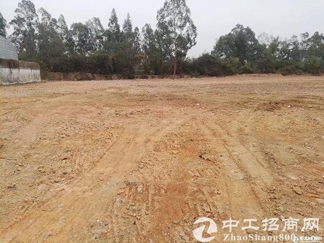 土地项目合作开发合同参考