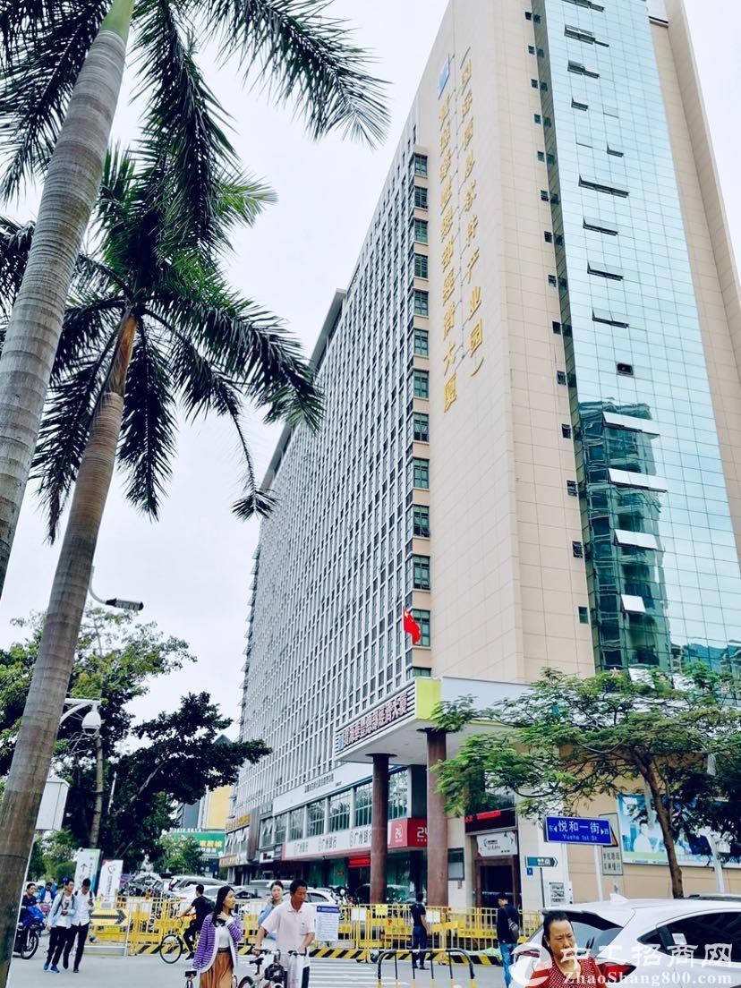 《2019年第一季度广州房地产市场回顾与展望》广州写字楼市场...