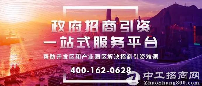 【市县招商】2019/04/12全国招商引资项目热点播报