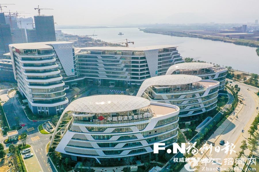 """中国东南大数据产业园:数字经济产业集聚发展乘""""云""""而上发展有..."""