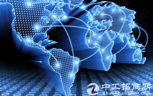 「互联网产业」云计算已成数字经济新动能重要支撑