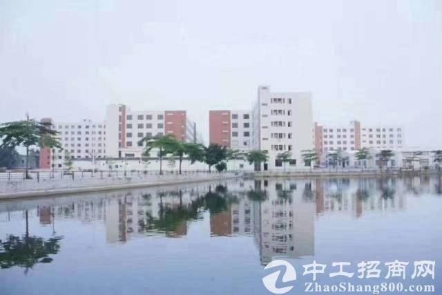 《济南市关于加快工业标准厂房建设的实施意见》正式印发