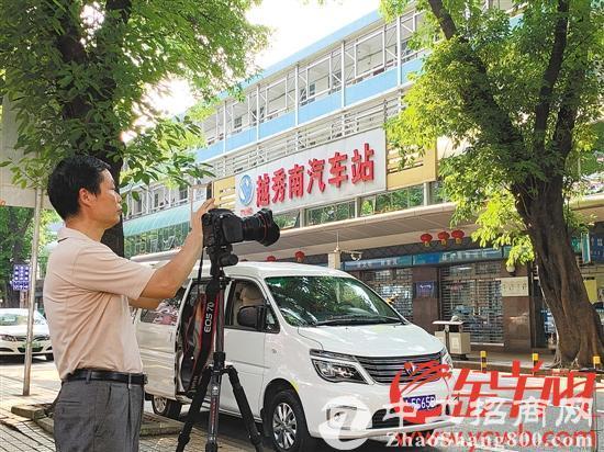 广州越秀区148个老旧小区改造将启动,越秀南汽车站五一停运