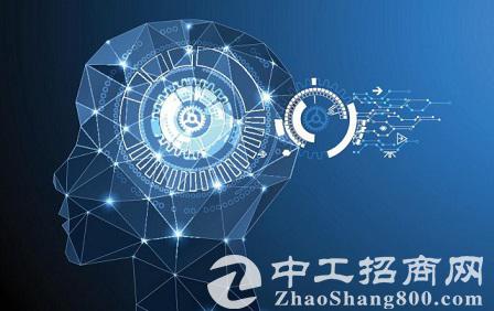 「AI产业」广东人工智能产业布局提速呈现蓬勃发展态势