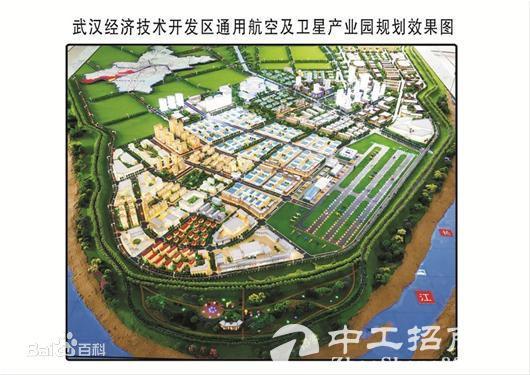 中国2020年将建成年产百颗卫星产业园