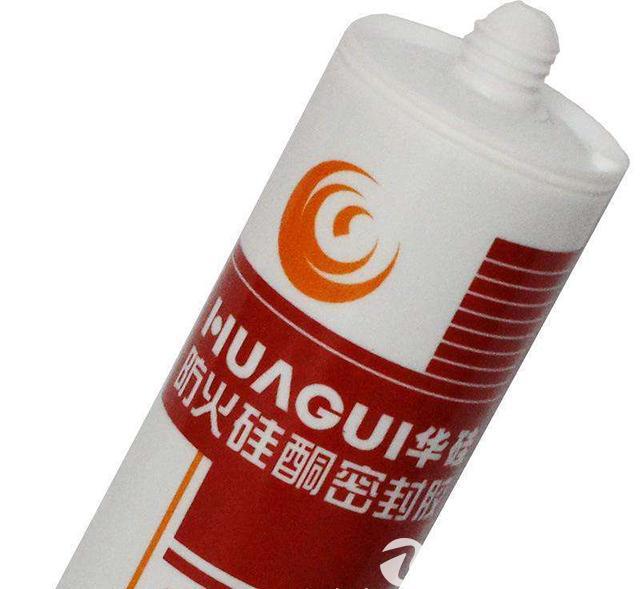 厂房装修用的阻燃密封胶,就是防火密封胶吗?