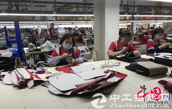 咸阳市新兴纺织工业园 打造纺织服装全产业链条