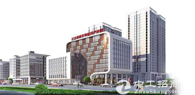 江北港城工业园 建设高端生物医药产业聚集区
