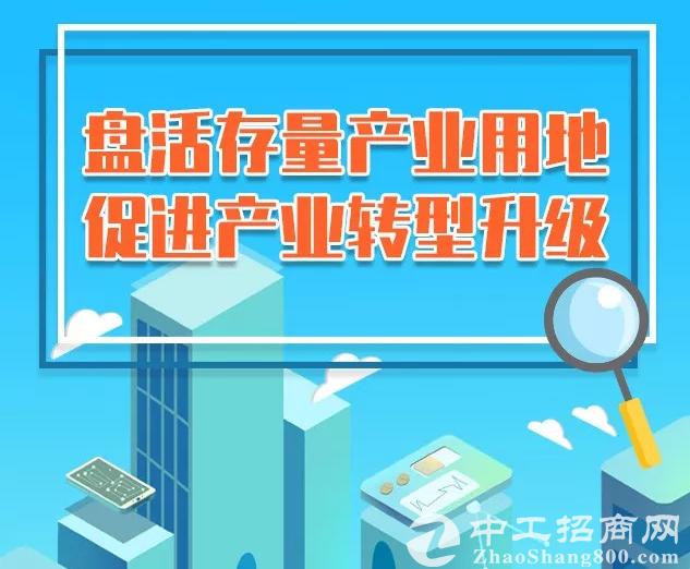 【重磅】深圳出台新政破解产业用地空间难题!(附全文)