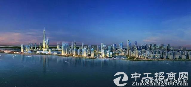 东莞滨海湾新区城市总体规划公示!