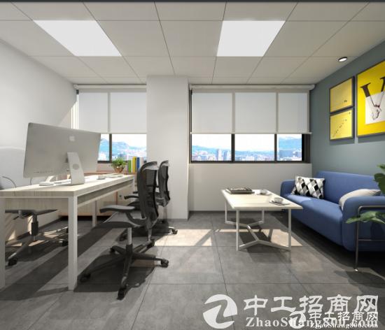 """办公室<span style=""""color: red"""">装修</span>设计需优先考虑风格定位"""