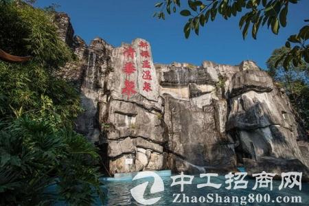 """国家文旅部调研清远:把""""温泉之城""""的品牌擦得更亮"""