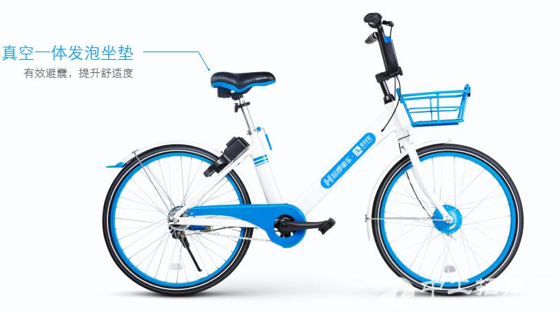 为未来办公助力,宝安区拟新增万辆共享单车