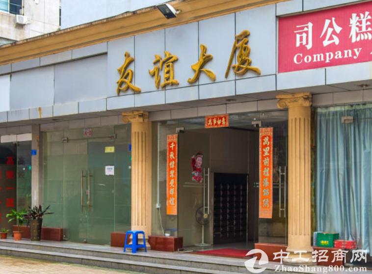 深圳友谊大厦物业/管理公司/物业费/电话/地址
