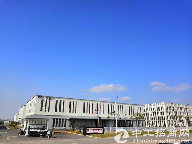 遂宁欧美产业园:吸引优质产业集群发展