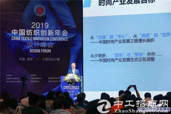 """「纺织产业」中国纺织服装业向""""科技、时尚、绿色""""实现转型提升"""