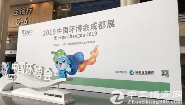 「环保产业」首届中国环博会:环保产业进入3.0时代,市场服务机制亟待改变