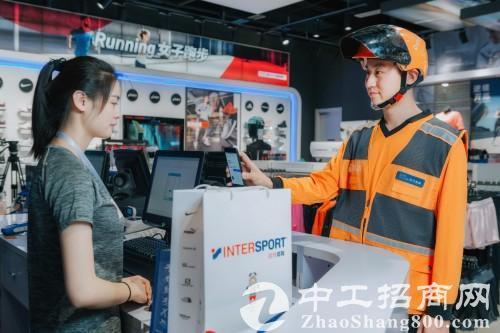 【深度】《2019年中国即时物流行业研究报告》:即时物流成引...