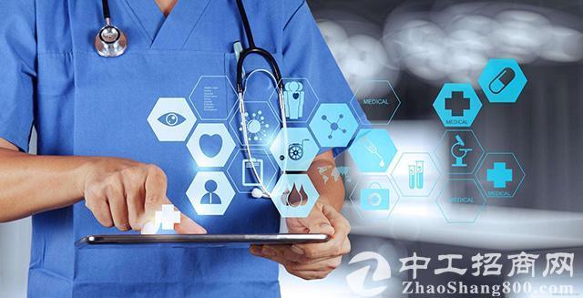 【深度剖析】2019年中国大健康产业园的发展前景及投资环境分...