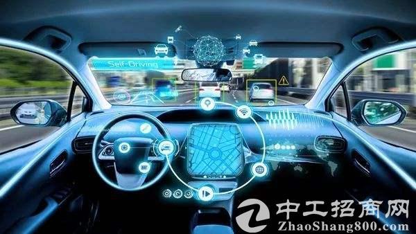 「物联网产业」2019年中国车联网市场产业格局分析