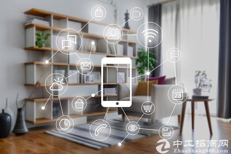 「家居产业」2019年中国智能家居产业链分析一览