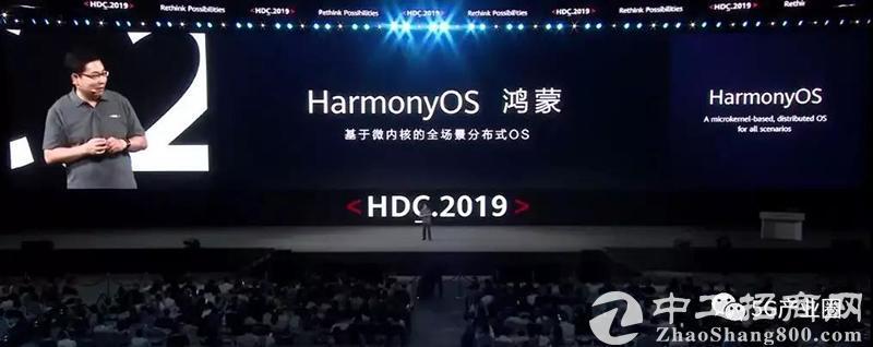 「电子信息产业」揭秘华为鸿蒙OS,七年沉淀、称霸5G+IoT时代的野心