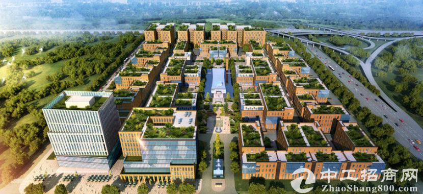 「新盘亮相」天海星两江数码工坊:重庆首个定制装配式智慧产业园