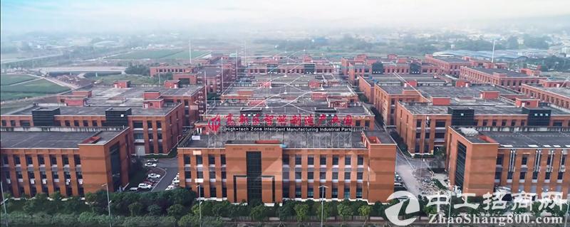 「新盘亮相」重庆清研理工科技园:打造中国智造2025标杆园区