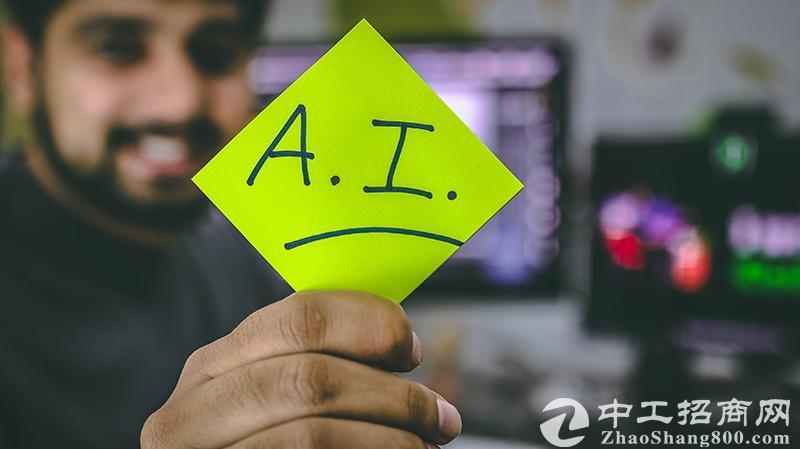 「AI产业」云强则AI强,AI强则产业强