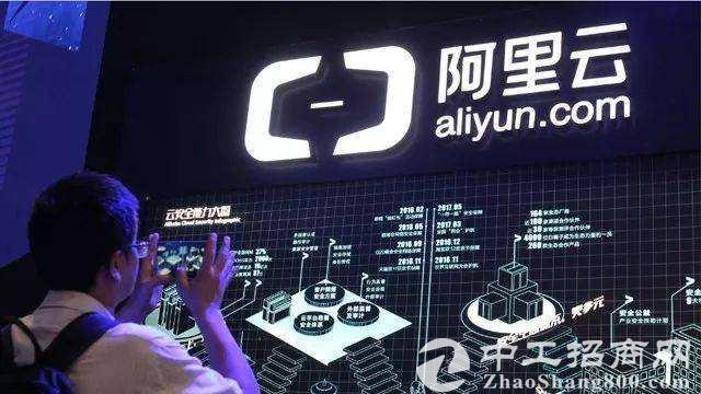 「AI产业」阿里云对产业的帮助到底在哪?从消费者走进商场开始