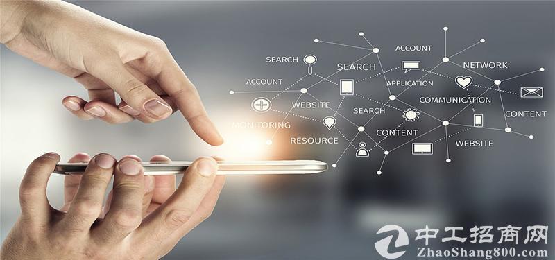 五分钟带你了解物联网(IoT)及其未来应用方向