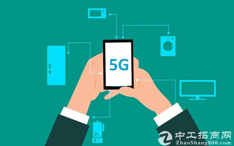 """「盘点」5G芯片的""""春秋五霸"""""""
