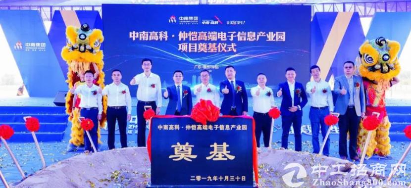 重磅发布|国高企业争先入驻中南高科·仲恺高端电子信息产业园