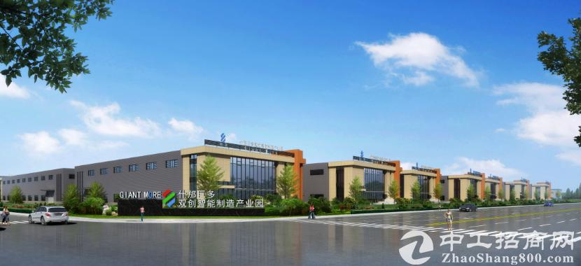 「新盘亮相」什邡巨多双创智能制造产业园:四川首批特色产业基地
