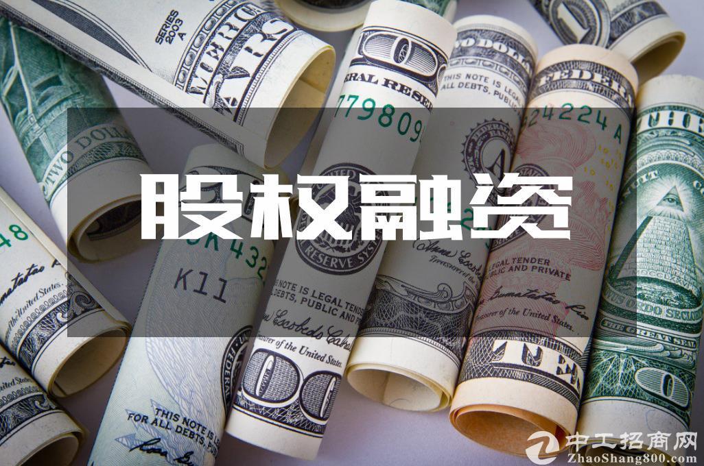 什么是股权融资?有哪些融资渠道?