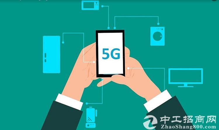 「5G产业」5G来了,这些行业将发生重大变化