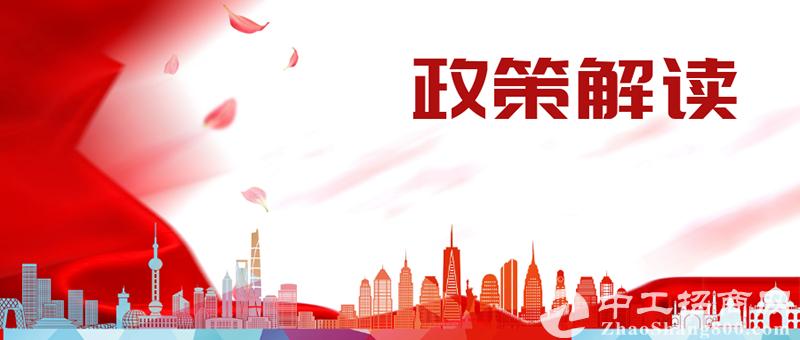 """「最新政策」深圳出台新方案 将打造""""两个百平方公里级""""高品质产业空间!"""