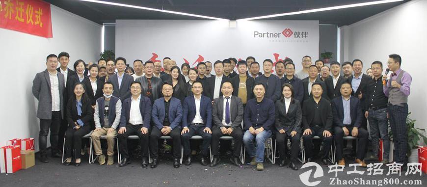伙伴集团强势入驻长沙望城,中工招商网指引湖南产业地产新方向